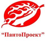 "ООО ""Пантопроект"""