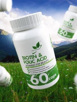Биотин и фолиевая кислота, 60 капсул