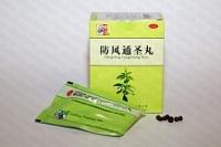 Фан Фэн Тун Шен вань, 10 пакетиков