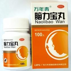Нао Ли Бао Вань, 200 пилюль