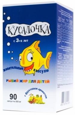 Кусалочка рыбий жир для детей, 90капс