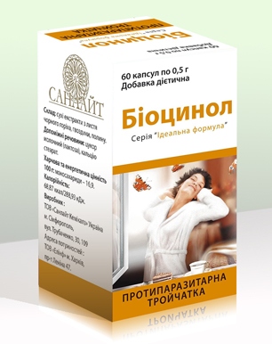 Биоцинол